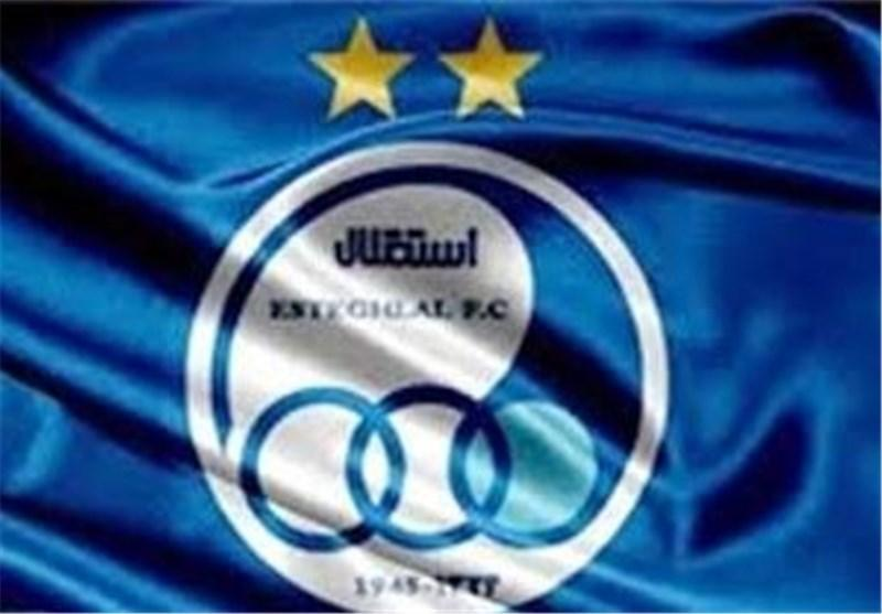 واکنش باشگاه استقلال به انتشار یک خبر