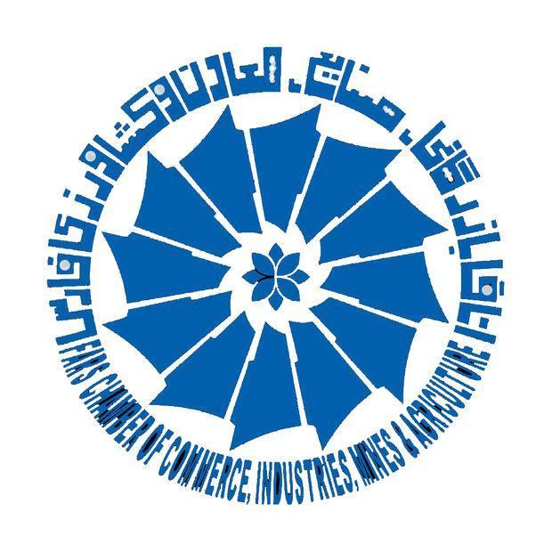 نامه کارشناسی فعالین اقتصادی استان فارس به رئیس جمهور