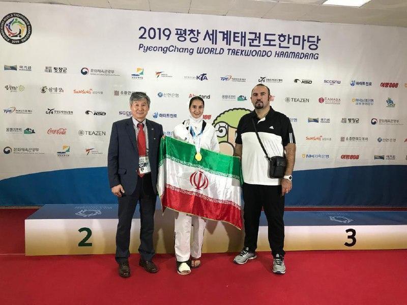 مدال طلای رقابت های جهانی تکواندو بر گردن بانوی ایرانی