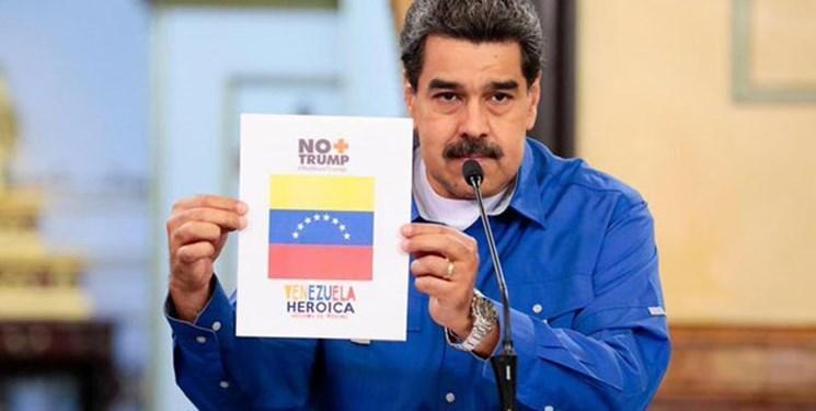 مادورو: آماده ایستادگی برابر آمریکا هستیم