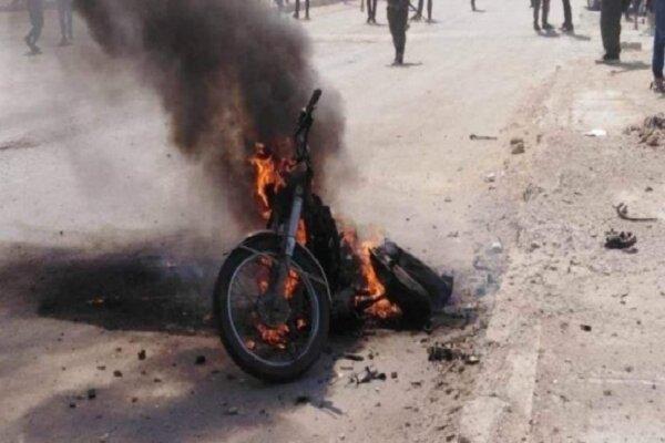یک موتورسیکلت بمبگذاری شده در درعا منفجر شد